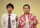 『M-1グランプリ』準決勝まで残ったくらげ (C)ORICON NewS inc.