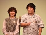 『M-1グランプリ』準決勝まで残ったラランド (C)ORICON NewS inc.