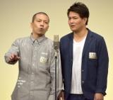 『M-1グランプリ』準決勝まで残った天竺鼠 (C)ORICON NewS inc.