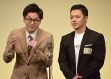 『M-1グランプリ』準決勝まで残った東京ホテイソン (C)ORICON NewS inc.