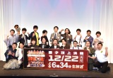 『M-1グランプリ』決勝進出者の9組 (C)ORICON NewS inc.