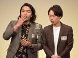 『M-1グランプリ』決勝進出した見取り図 (C)ORICON NewS inc.