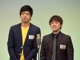 『M-1グランプリ』決勝進出したからし蓮根 (C)ORICON NewS inc.