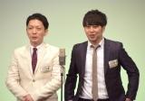 『M-1グランプリ』決勝進出したニューヨーク (C)ORICON NewS inc.