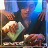 DEAN FUJIOKA5曲入りEP『Shelly』(Ghost Version)