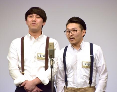 『M-1グランプリ』決勝進出したオズワルド (C)ORICON NewS inc.