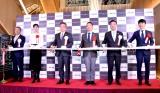 グランドオープンした「東急プラザ渋谷」 テープカットには板谷由夏(左から2番目)も参加 (C)ORICON NewS inc.