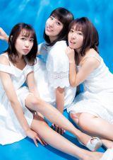 『ヤングジャンプ』新年1号に登場したCYaRon!(C)西村康/集英社