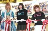 TCG『カードファイト!! ヴァンガード』スマートフォン向けアプリゲームリリースイベントに登場した(左から)岩谷麻優、寺坂ユミ、三村遙佳 (C)ORICON NewS inc.