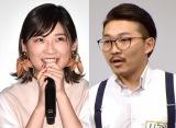 (左から)伊藤沙莉、オズワルド・伊藤俊介 (C)ORICON NewS inc.