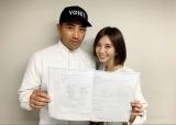 結婚を発表した柳いろは(右)と 板床悠太郎(画像は本人ツイッターより 所属事務所の許諾済み)