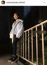 藤井隆が撮影した田中みな実の私服ショット(写真はインスタグラムより)
