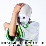 『吉本坂46』2期生オーディションの三次審査「面接&ダンス審査」に合格したひとりでできるもん