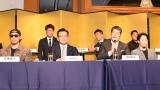 (左から)矢地祐介、榊原実行委員長、高田延彦、朝倉未来(C)フジテレビ