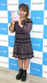 育児エッセイコミック『ギャルベイビー』発売記念イベントに出席した浜田ブリトニー (C)ORICON NewS inc.