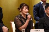 大みそかに行われる『RIZIN』記者会見に出席したRENA(C)フジテレビ