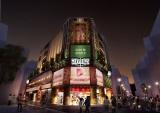 池袋に開設するLIVEエンターテインメントビル『Mixalive TOKYO』外観イメージ