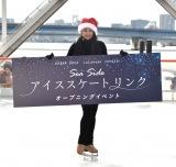 『Sea Side アイススケートリンク』のオープニングイベントに出席した安藤美姫 (C)ORICON NewS inc.