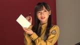 ルルルンアンバサダーの日向坂46・齊藤京子(メイキングカット)