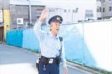 奥多摩の駐在刑事・江波が、なぜ横浜に?(C)テレビ東京
