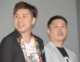 解散を発表したギンナナ(左から菊地健一、金成公信) (C)ORICON NewS inc.