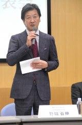 『池袋LIVEエンターテインメントビルプロジェクト』概要発表会に出席した野間省伸氏 (C)ORICON NewS inc.