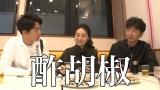 映像配信サービス「GYAO!」の番組『木村さ〜〜ん!』第71回の模様(C)Johnny&Associates