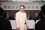 宮藤官九郎が話題にしていた第46回のシーン。組織委員会に乗り込む田畑政治(阿部サダヲ)(C)NHK