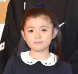新橋演舞場1月公演『初春歌舞伎公演』の記者会見に出席した市川ぼたん (C)ORICON NewS inc.