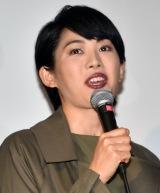 映画『ゴーストマスター』公開記念舞台あいさつに出席した柴本幸 (C)ORICON NewS inc.