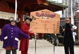 映画『ヒックとドラゴン 聖地への冒険』の大ヒット祈願イベントに出席した(左から)安藤なつ、カズレーザー、松重豊 (C)ORICON NewS inc.