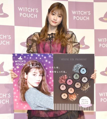 コスメブランド『Witch's Pouch』新CM発表会に出演した生見愛瑠 (C)ORICON NewS inc.