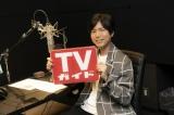 11日発売『TVガイドお正月特大号』のCMで神業ナレーションを披露している神谷浩史(C)東京ニュース通信社