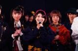 AKB48グループ総監督・向井地美音=『AKB48劇場14周年特別記念公演』より(C)AKS
