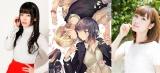『不揃いの連理』のPVに出演している相羽あいな(左)、渕上舞(右)