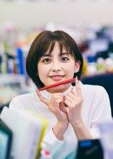 『S-PARK 特別編集 宮司愛海フォトブック まっすぐ』より