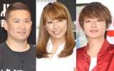 (左から)田中将大、里田まい、AAA・西島隆弘 (C)ORICON NewS inc.