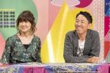 第2弾の放送が決定した『やすとものアレコレソーレ』に出演する(左から)松本伊代、福田充徳(C)読売テレビ