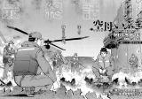 『ビッグコミック』24号で最終回を迎えた漫画『空母いぶき』(C)小学館