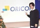 ORICON NEWSでは西野入流佳の記念すべき初の動画インタビューを敢行 (C)ORICON NewS inc.