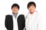 テレビ東京『MelodiX!』特番MCの南海キャンディーズ