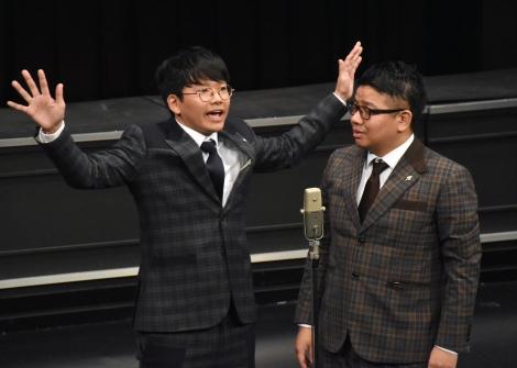 『FC今治応援イベント』に登場したミキ (C)ORICON NewS inc.