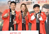 Netflix映画『6アンダーグラウンド』のジャパンプレミア上映会に出席した(左から)肥後克広、ゆきぽよ、上島竜兵 (C)ORICON NewS inc.