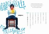 映画『太陽は動かない』のメインビジュアル(C)吉田修一/幻冬舎 (C)2020 映画「太陽は動かない」製作委員会