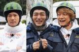 稲垣・草なぎ・香取がついに! 3人そろって「出川の充電旅」出演 テレ東で単独ロケは23年ぶり