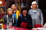 ドラマの舞台・スナック「ビーナス」でさまざまな人間模様が繰り広げられる(C)テレビ東京