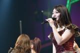 AKB48全国ツアーのチームK千秋楽でファンにあいさつする峯岸みなみ(C)AKS