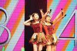 ファンをあおる峯岸みなみ(12月10日/TOKYO DOME CITY HALL)(C)AKS