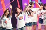 全国ツアー『AKB48全国ツアー2019〜楽しいばかりがAKB!〜』チームK千秋楽より(C)AKS