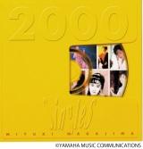 中島みゆき『Singles2000』(C)YAMAHA MUSIC COMMUNICATIONS
